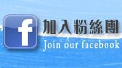 facebook Ganoderma