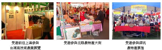 靈芝王國、禮盒團購、健康料理食譜